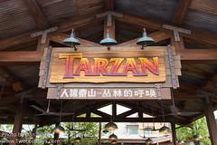 Tarzan - Call of the Jungle