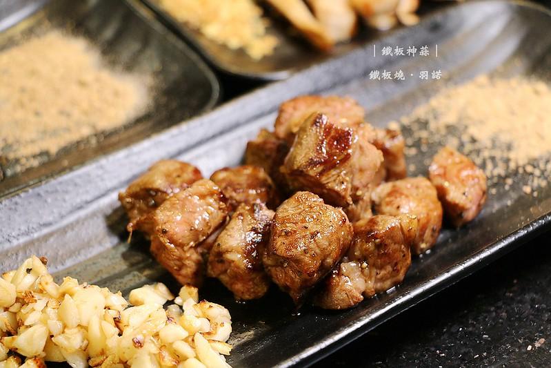 鐵板神蒜三重鐵板燒台北橋站美食092