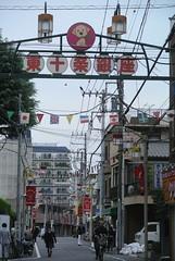 tokyo6110 (tanayan) Tags: urban town cityscape tokyo japan nikon j1   road street alley  jyujyo shopping ginza