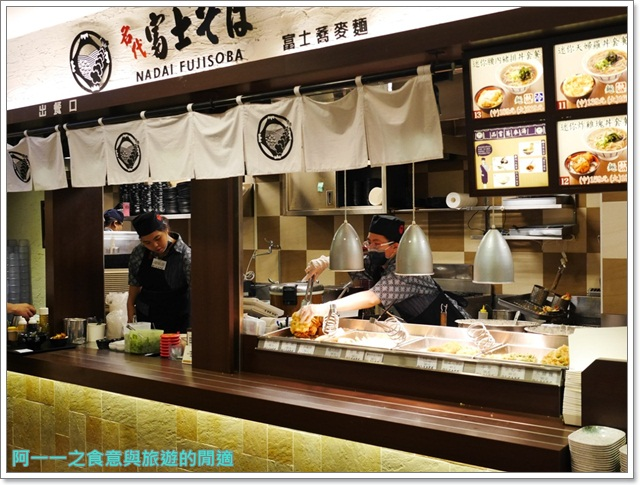 台中新光三越美食名代富士蕎麥麵平價炸物日式料理image003