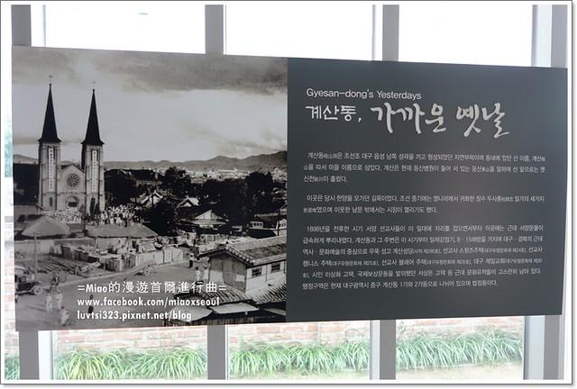 근대문화골목53