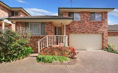 2/10 Ignatius Avenue, North Richmond NSW