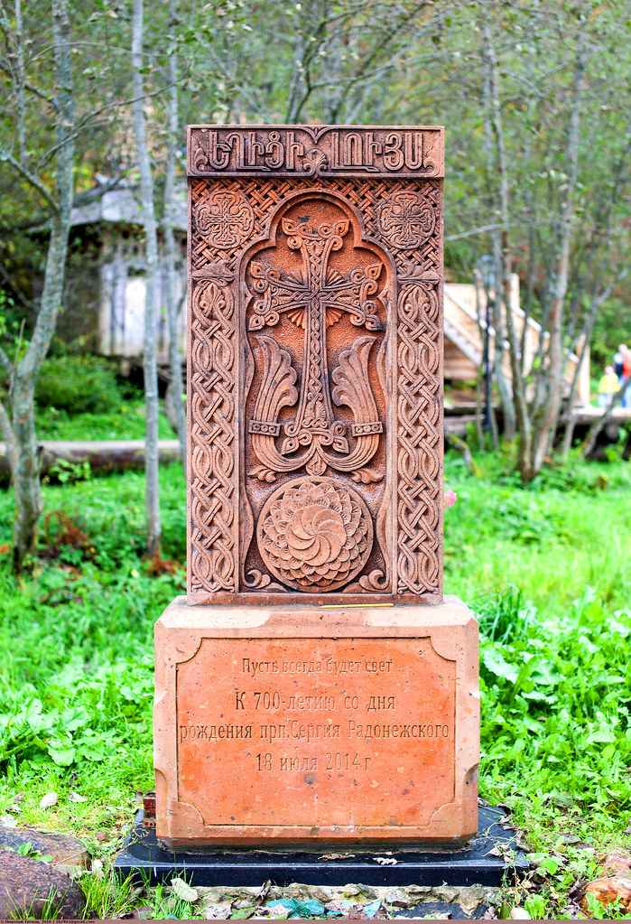 фото: Водопад Гремячий. Армянский хачкар (Waterfall Gremyachiy. Armenian khachkar)