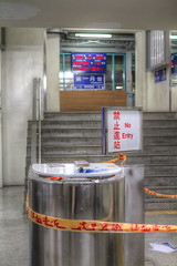 IMG_0034_36  HDR (vicjuan) Tags: 20161015 taiwan   taichung fongyuan  railway geotagged geo:lat=2425403 geo:lon=120722882 hdr tonemapping  fongyuanstation