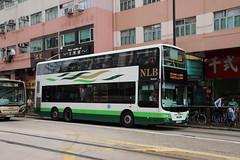 New Lantau Bus TZ 3533 (Hong Kong) (SelmerOrSelnec) Tags: newlantaubus man tz3533 yuenlongwest newterritories hongkong bus