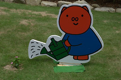 Miffy's friend watering