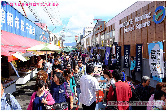 Hakodate_Morning_Market1.jpg