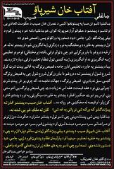 aftab sherpao saib (idreesdurani786) Tags: she de dr ke khan vote yaw      khoob    mashar  tehreek       rekhtya