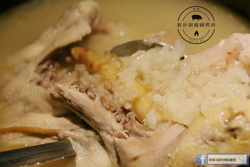 新沙洞韓國烤肉 신사097