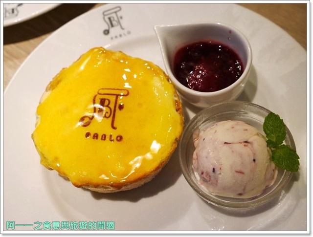 pablo.半熟起司蛋糕.台灣.關西大阪美食.伴手禮.千層酥.下午茶image018