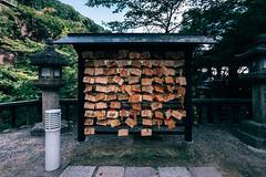 Shrine in Kiyomizu-dera temple (Eddy+) Tags: canon 7d 1022mm usm landscape portrait wideangle