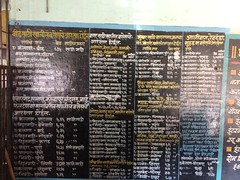 Kalyan ST Bus Stand (Depot) Time Table For Reservation buses MSRTC (YOGESH CHOUGHULE) Tags: kalyan st bus stand depot time table for reservation buses msrtc kalyanstbusstanddepottimetableforreservationbusesmsrtc