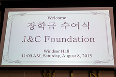 JNC-004