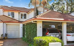 38 Hillcrest Drive, St Ives NSW