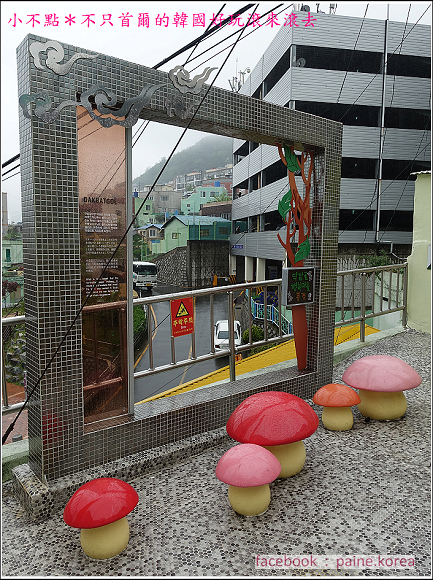 釜山楮田壁畫村 (59).JPG