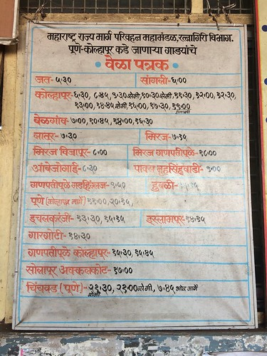 Ratnagiri ST Bus Stand (Depot) Time Table towards Pune