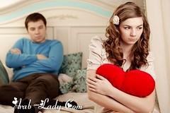 خطوط حمراء في علاقتك العاطفية (Arab.Lady) Tags: خطوط حمراء في علاقتك العاطفية