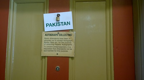 Pakistan cricket team dressing room
