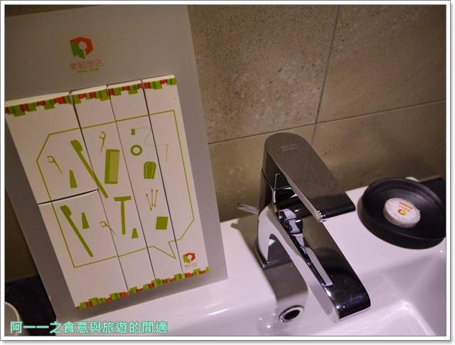 台中逢甲夜市住宿默砌旅店hotelcube飯店景觀餐廳image042