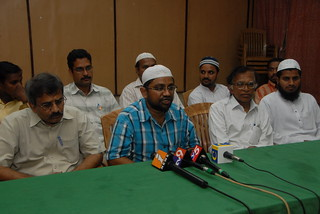 Muslim United Front Andhra Pradesh President Habeeb Ur Rehman addressing the Press Meet on Babri Masjid Judgement day 1
