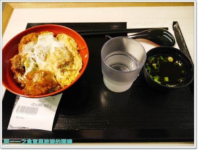 台中新光三越美食名代富士蕎麥麵平價炸物日式料理image011