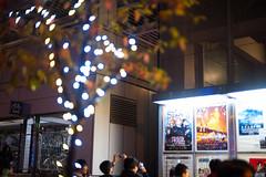 20151121-DS7_0120.jpg (d3_plus) Tags: street sky 50mm tokyo nikon scenery nightshot illumination bloom  streetphoto  nightview nikkor    kawasaki tachikawa  50mmf14 lightdisplay  50mmf14d  nikkor50mmf14    afnikkor50mmf14 nikon1 d700 nikond700 aiafnikkor50mmf14  nikonaiafnikkor50mmf14