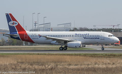 7O-AFB - 2011 build Airbus A320-233, rolling for departure on Runway 18 at Frankfurt (egcc) Tags: frankfurt airbus fra a320 iy iye eddf 4690 yemenia a320233 mareb 7oafb wwwyemeniacom iye741