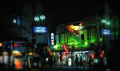 Gion Glow (nikkorglass) Tags: kyoto japan gion 18200 d300 nik dxo nippon neon night