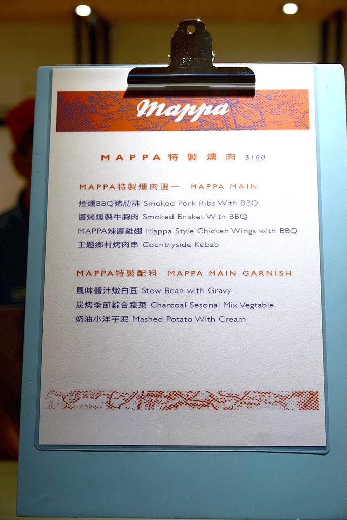 Mappa 廳 - 林口三井威秀影城