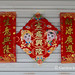 Chinese New Years decorations