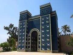 Ishtar Gate (D-Stanley) Tags: ishtar gate babylon iraq saddamhussein