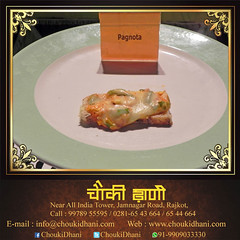 Italian Food | Italian Dish | Foodlover | Yummy (ChoukiDhani) Tags: italian food italiandish pagnotta surprise essence crispy tasty delectable delicious resort hotel motel restaurant alluring