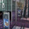 Copenhagen, Field's, Cinema (Detlef Schobert) Tags: cinema wall mall copenhagen shopping movie denmark mirror kino theater steel wand spiegel eingang skandinavien entrance fields scandinavia dänemark danmark kopenhagen stainless københavn cladding spejl stål ørestad rostfrei verkleidung einkaufszentrum edelstahl biograf nordiskfilm indkøbscenter steenstrøm benoy exyd rustfrit exydm absgruppen exydcom