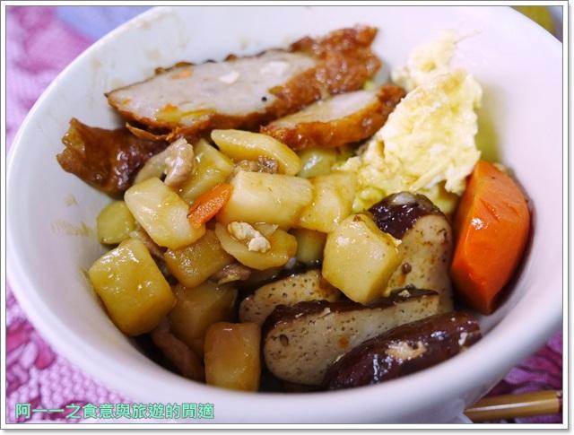 新店美食食來運轉便當店排骨醃雞腿玫瑰中國城image012
