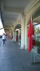新疆伊寧市 五星紅旗 (xiaozhangzhuang) Tags: china xinjiang 新疆 中國 共產黨 伊宁市