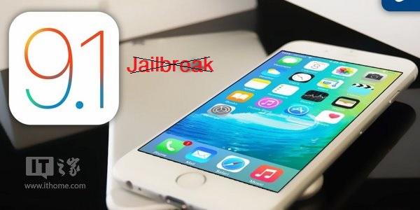 ស្រាយចម្ងល់មិត្តអ្នកអាន ដែលគិតថា iOS9.1 អាច Jailbreak បាន!