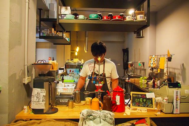 台北 松山–咖啡實驗室–Dodiddone Coffee Research