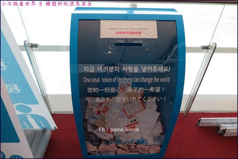 韓國仁川機場退稅