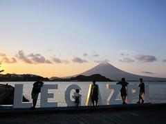 TOURISTS (PINOY PHOTOGRAPHER) Tags: legazpi albay bicol bicolandia luzon philippines asia world sorsogon amazing popular interesting sunset sun photography