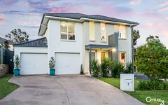 2 Didcot Close, Stanhope Gardens NSW