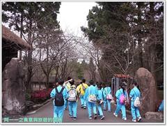 image011 (paulyearkimo) Tags: taiwan