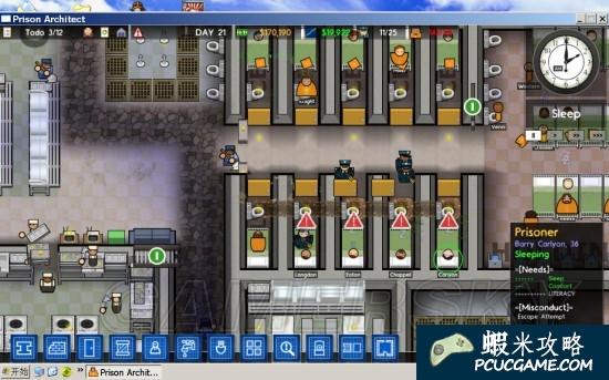 監獄建築師 200人監獄 玩法圖文教學