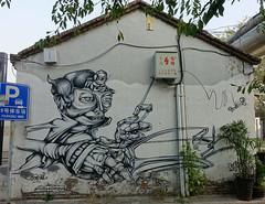 SEPR (BE'N 59. Street photographer) Tags: streetart beijing chine pekin sepr