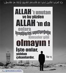 Kerim Kuran Hasr 19 (Oku Rabbinin Adiyla) Tags: god muslim islam religion bible allah verse ayah oku kuran ayet ayetler okurabbini