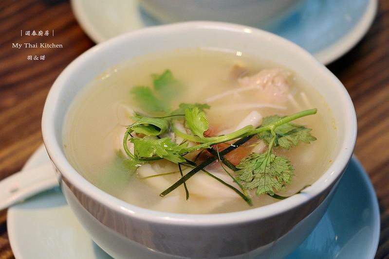 湄泰廚房 My Thai Kitchen中山捷運站美食056