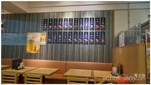 三崎丸成田機場05.jpg