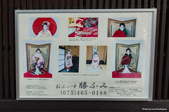 Hanamachi-Kamishichiken-5 (luisete) Tags: japn japan kamishichiken hanamachi geisha maiko kioto prefecturadekioto