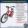 X-Treme Kona Electric Beach Cruiser (urbanscooters) Tags: bike bikes electricbikes electricbike ebike ebikes beachcruiser beachcruisers cruiserbike cruiserbikes xtreme kona coupon shimano rst nutt powerassist