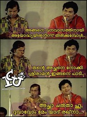 യേ ചളി ഹേ മുഷ്കിൽ ^_^ #icuchalu #movie #music Credits : ‎Shyam Narayanan TK‎ ©ICU (chaluunion) Tags: icuchalu icu internationalchaluunion chaluunion