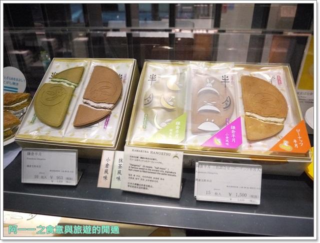 日本東京羽田機場江戶小路日航jal飛機餐伴手禮購物免稅店image026